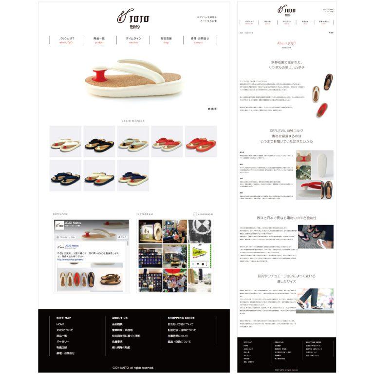 JOJO | manaproject 公式オンラインショップ