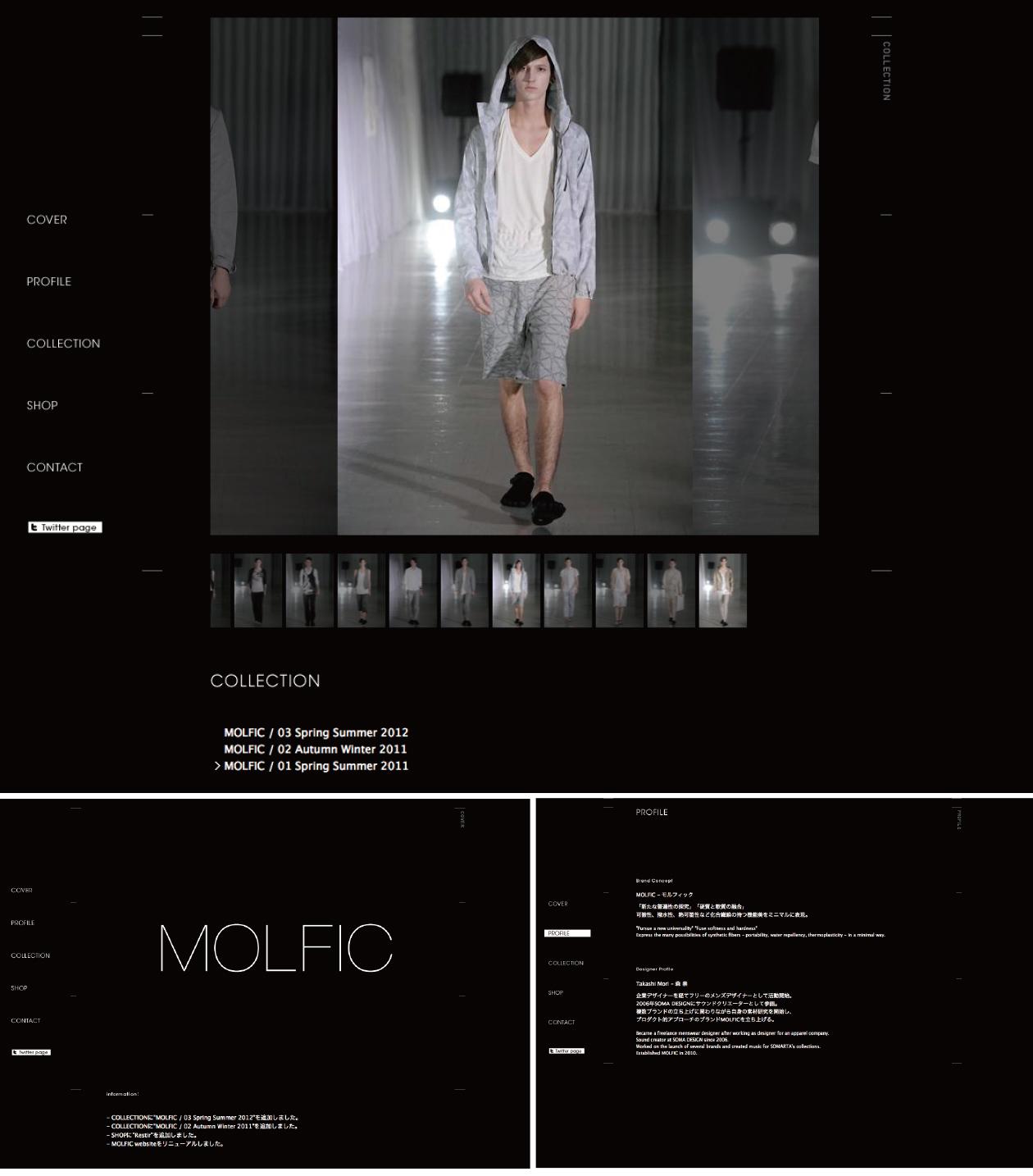 MOLFIC ウェブサイト