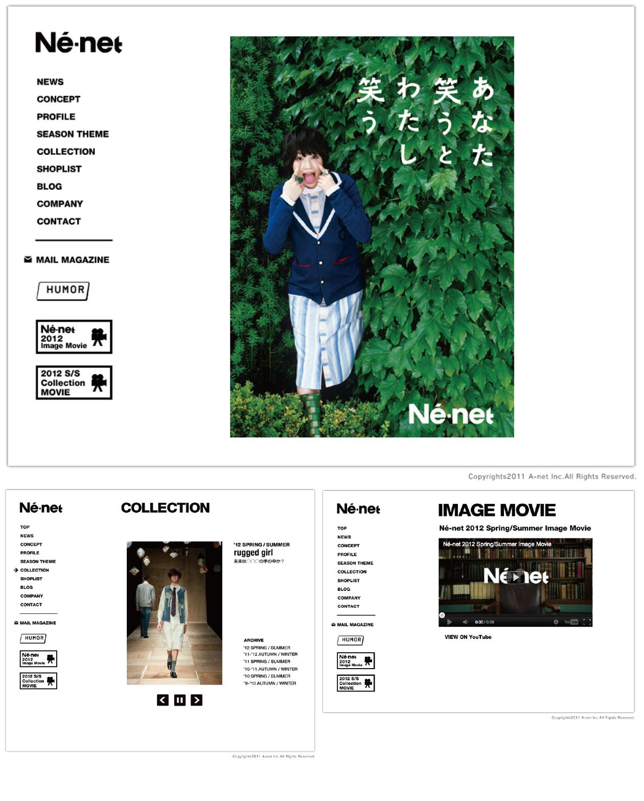 Ne-nét ウェブサイト